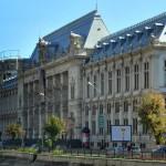 Curtea-de-Apel-Bucuresti